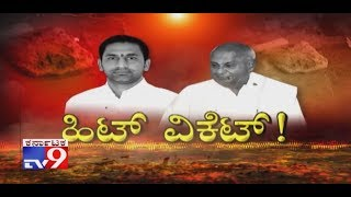 'Deve Gowda Will Die Soon, JDS to Become History': BJP MLA's Audio Clip Rocks Karnataka Politics