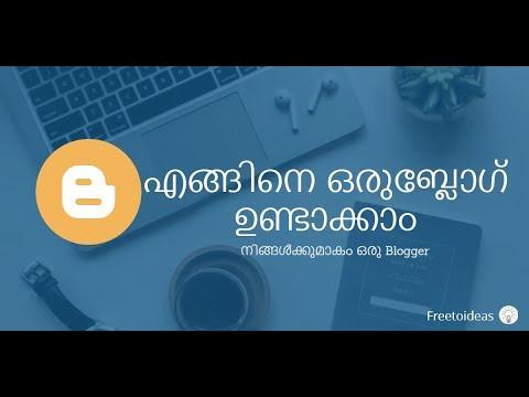 How To Make Blog  &  Earn Money | Malayalam | Latest updates