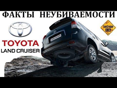 Toyota Land Cruiser/МОЖНО ЛИ СЛОМАТЬ ЯПОНСКИЙ ВНЕДОРОЖНИК?