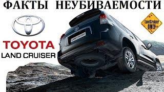 видео: Toyota Land Cruiser/МОЖНО ЛИ СЛОМАТЬ ЯПОНСКИЙ ВНЕДОРОЖНИК?
