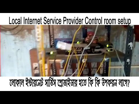 Internet Service Provider Devices Control Room