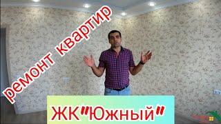 #Janubiy Ta'mirlash-bedroom mahalladagi doira ''JANUBIY'' Remontkvartirmoskva #