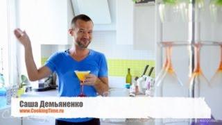 Коктейль Маргарита Апельсиновая - простой рецепт - как приготовить дома