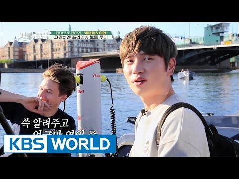 K. Will goes boat riding & a handsome employee hurts his pride. [Battle Trip / 2017.08.04]