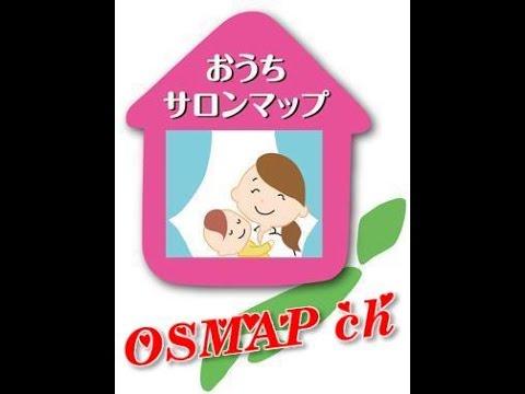 【ouchi SALONチャンネル】28 サバイバル
