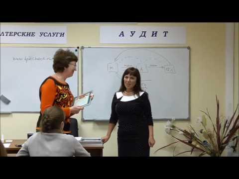 """Отзыв по семинару """"Новые правила использования ККМ"""""""
