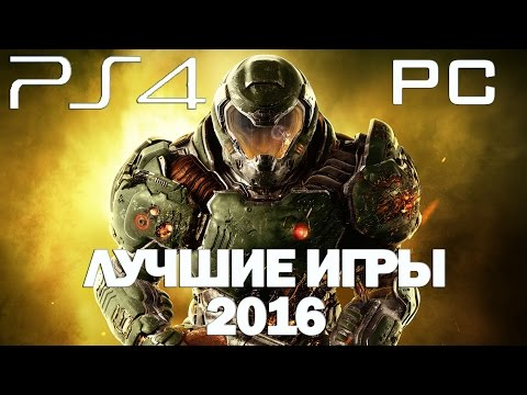 Игры для PC, PSP, PS2, PS3, XBOX360, Wii