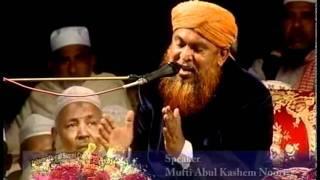 Shiraj Nogor Madrasha - Part 2 of International Sunni Conference of Sirajnagar Darbarsharif 2011
