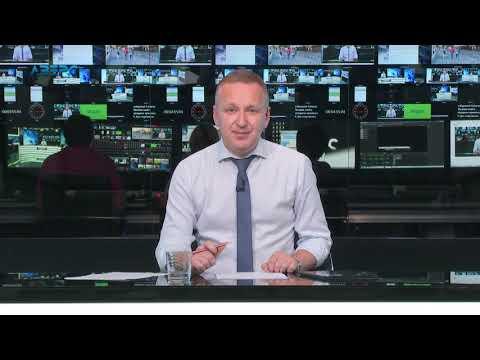 ТРК Аверс: Новини На часі 20 06 2019