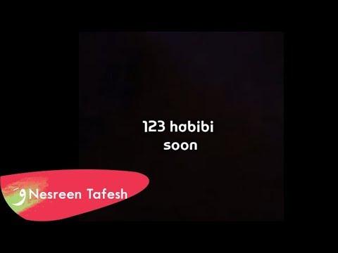 Nesreen Tafesh - 123 Habibi (Teaser) | 2017 | نسرين طافش - 123 حبيبي