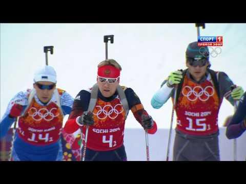 Олимпиада 2014. Биатлон. Эстафета. Мужчины.