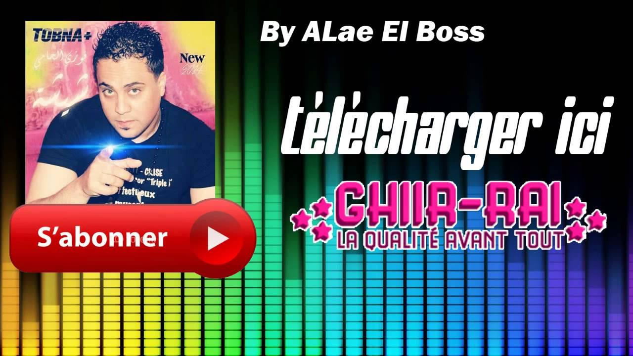 ZANOUBA GRATUIT CHEBA TÉLÉCHARGER MP3