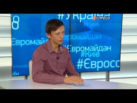 Espreso.TV: Детектор зрад   18 серпня