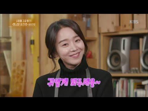연예가중계 Entertainment Weekly - 신혜선, 계속 틀리는 대사에 분노의 파닥파닥.20171124