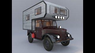 Реально ли сделать - ''Автодом из ГАЗ 69''.