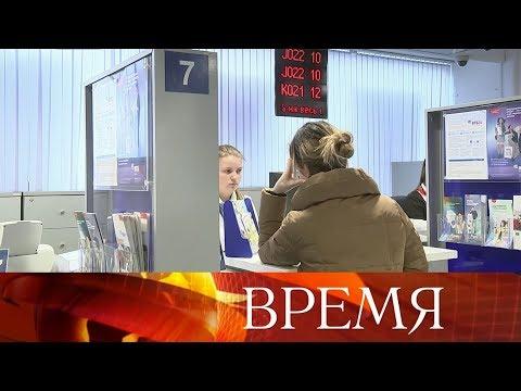 На встрече с главой ВТБ президент потребовал от банков не накручивать льготную ставку по ипотеке.