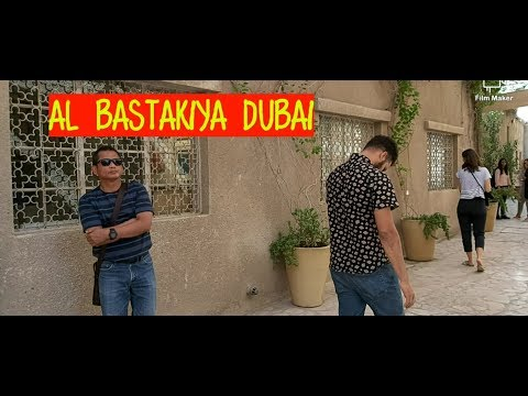 AL BASTAKIYA -OLD DUBAI (EXPLORE HISTORICAL DISTRIK IN DUBAI)