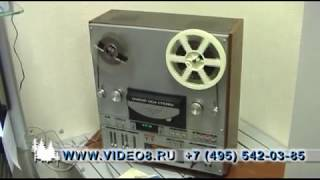 Оцифровка звука с аудио катушек(https://video8.ru/ Студия Видео8 проводит оцифровку звука с аудио катушек с помощью Олимпа 004 стерео., 2009-05-06T08:20:14.000Z)