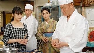洋菓子職人を目指している安藤奈津(貫地谷しほり)は、勤めていた店の店主...