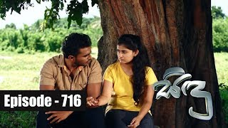 Sidu | Episode 716 06th May 2019 Thumbnail