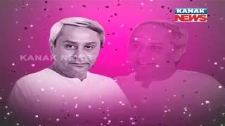 Special Report On Naveen Patnaik's Birthday: Neta No. 1