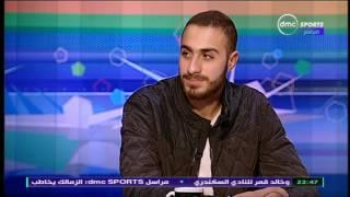 تحت الاضواء - لقاء مع نجمي منتخب مصر لكرة السلة للشباب عمر عزب وعبدالرحمن الجندي