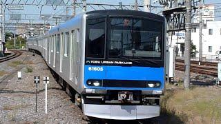 東武鉄道 60000系 05編成 春日部駅