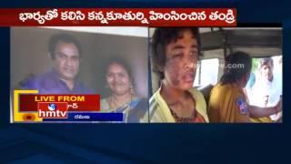 Pratyusha Torture Case | Father and Step Mother Arrested By Police in LB Nagar | HMTV