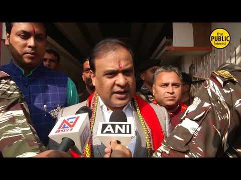 IPFT-BJP জোট, ত্রিপুরার পরিস্তিথি, CPIM নিয়ে হিমন্তর বক্তব