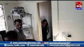 Namma Kudla news 24X7:Prostitution in a pumpwell lodging in Mangalore
