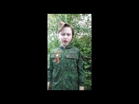 """Мирная Евгения, 9""""Г"""""""