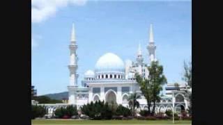 The Old Muhammad Taha Al Junaid Juz 'Amma Holy Quran 1