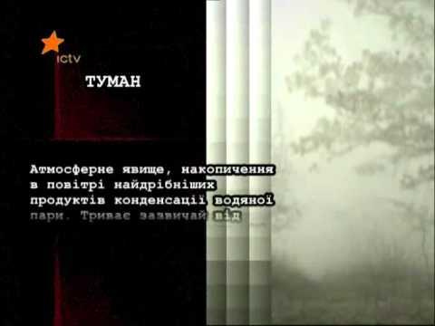 TV-программа (Провокатор) эпизод № 160.
