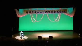 寺本圭佑 - 月灯りのルンバ