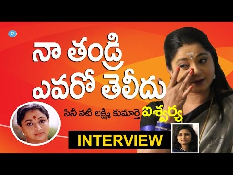 Actress Lakshmi Daughter Aishwarya About Her Father - Must See End