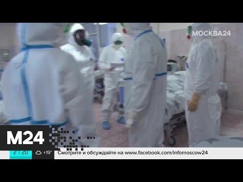 Ученые рассказали, кто умирает от коронавируса чаще - Москва 24