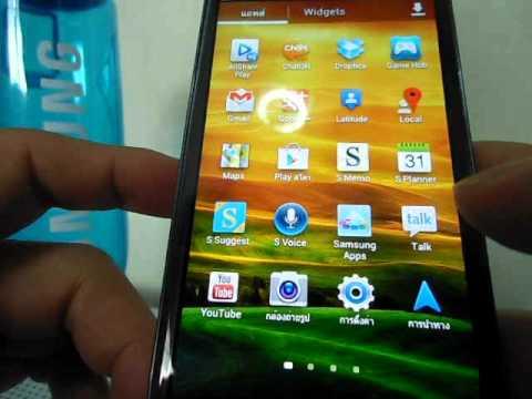 รีวิว มือถือ Samsung Galaxy S3 Pebble Blue โดย @yokekung