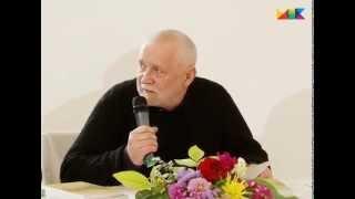 Алексей Гостинцев. Беседы об Органике 0/3 - 2 ч.