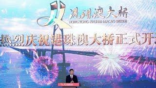 China's Xi opens Hong Kong-Zhuhai-Macau bridge