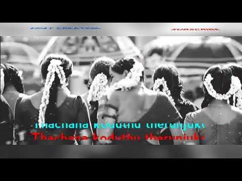 Vada Macha Vayasuku Vanthuta | Cute Song | Madhavan | Whatsapp Status |