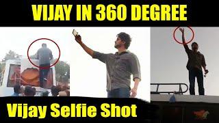 Thalapathy Vijay showing selfie with Maas | Thalapathy Vijay