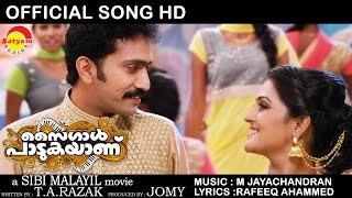 Download Monjathy Monjathy | Official  Song HD | Saigal Paadukayanu | Shine Tom Chacko | Remya Nambeesan MP3 song and Music Video