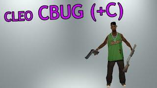 Обзор CLEO #39. CBUG (+C)