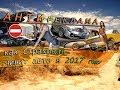 АНТИреклама: как страховая РЕСО ремонтирует авто по КАСКО в 2017 г.