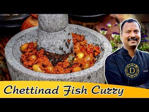 செட்டிநாடு மீன் குழம்பு | தேங்காய் பாறை | Chettinad Fish Kulambu In Tamil |Mudpot