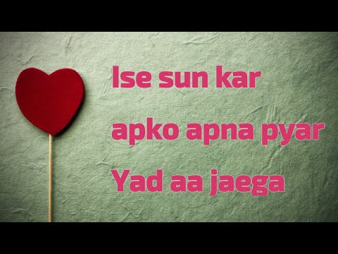 Best Emotional Shayari For Girlfriend | Best Romantic And Painful Shayari | Love At First Sight.