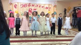 Песня 'С днём рождения, детский сад!' в исполнении воспитанников детского сада