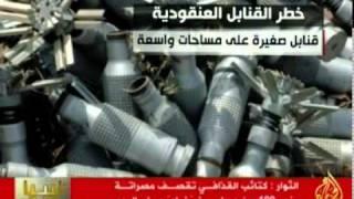 فيديو مؤثر جدا  بكاء وصياح نساء من مصراته