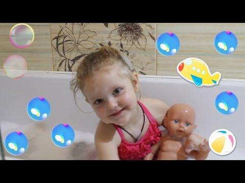 Видео для девочек.Купаем Беби Борна. Малыш, который плачет в воде.