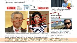 诈骗网站伪造李显龙总理言论 招揽公众投资比特币